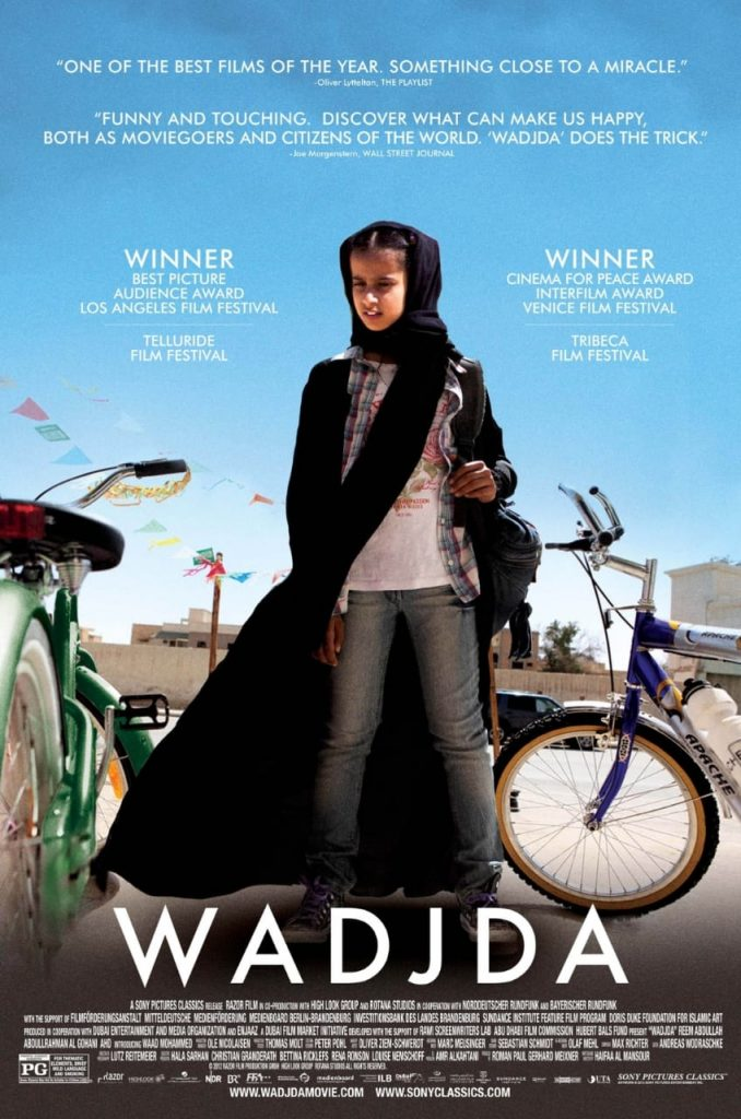 "The poster for Alkhtani's first co-production ""Wadjda""."