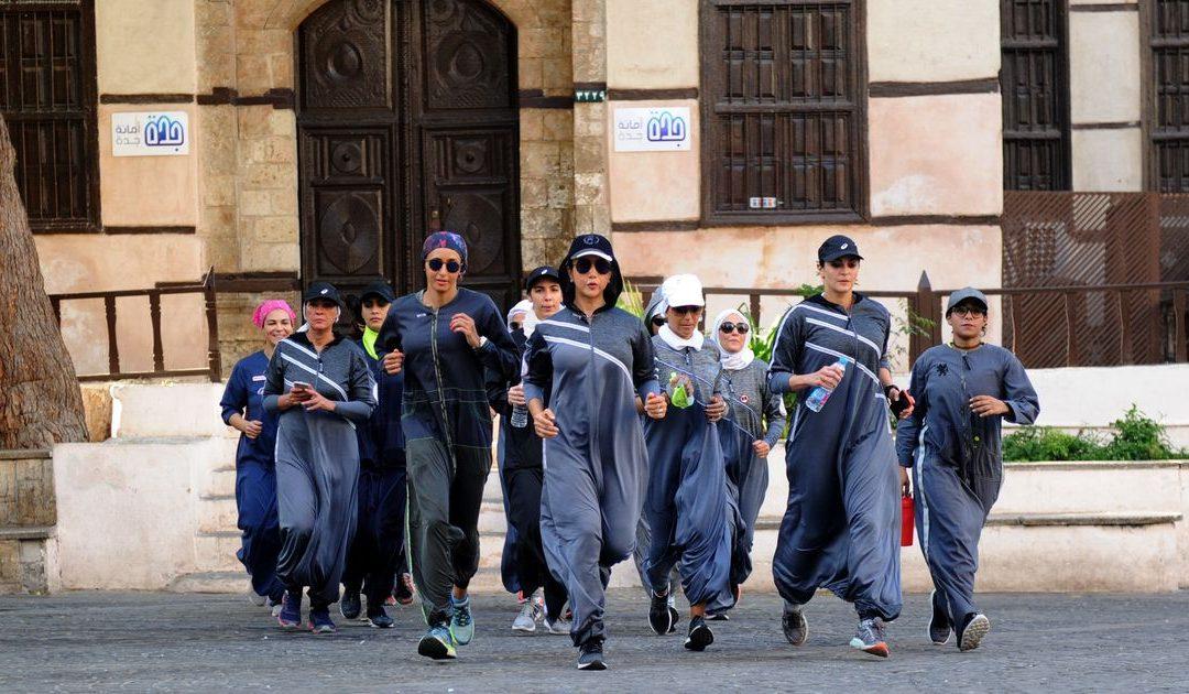 The Rising Trend of Running amongst Saudi women in Jeddah