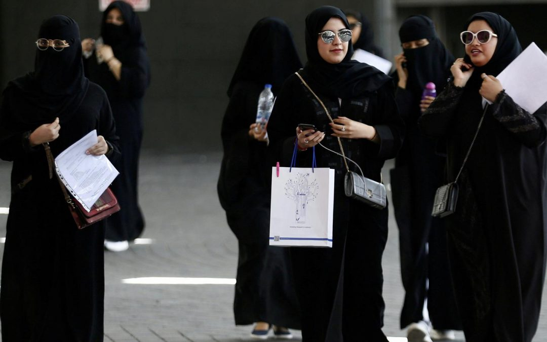Guardians will not receive message on Saudi women's travel