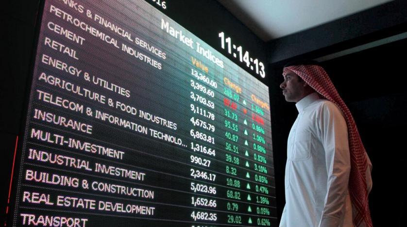 The opening of the Saudi economy