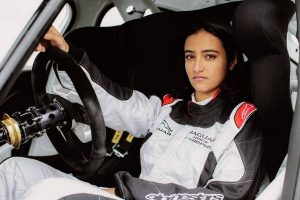 Reema Al Juffali