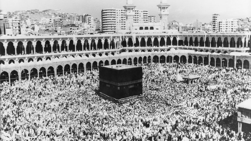 Mosque Makkah Masjid Alharam Old Picture 1979