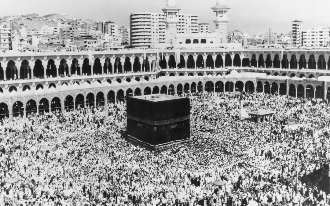 The 1979 Grand Mosque Seizure – 40 Years Later (Part 1)