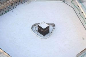 makkah empty