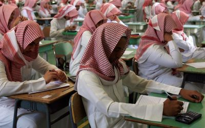 Saudi Education for the 21century