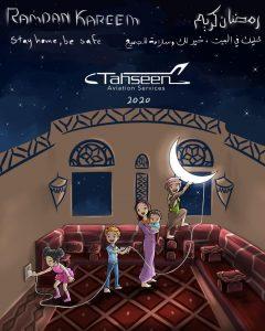 ramadan covid saudi