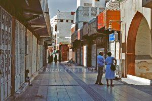 Old Jeddah life in saudi