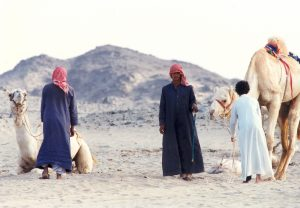 1994 Saudi Arabia Tribes Old Photo