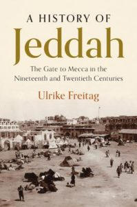 History of Jeddah Book