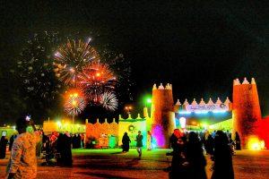 Fireworks in Saudi